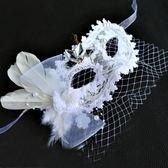 化妝舞會公主面具蕾絲高檔婚紗攝影面紗女 LQ5396『小美日記』