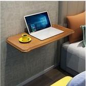 實木折疊桌餐桌連壁桌子掛牆書桌田園壁掛式學習桌床邊牆上電腦桌
