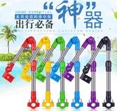電動自行車撐傘架雨傘支架單車可摺疊電瓶車車推車遮陽防曬