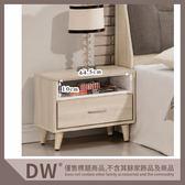 【多瓦娜】艾瑪床頭櫃(單)(301) 19031-397002