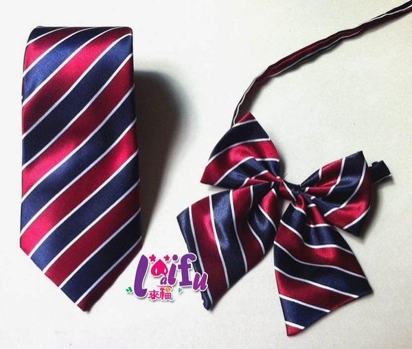 來福,K177紅藍條紋制服男女搭配領結領花領帶糾糾,領帶售價129元