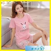 韓版純棉睡衣女夏季短袖短褲兩件套裝全棉女士甜美可愛學生家居服 漫步雲端