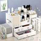 網紅木質桌面整理化妝品收納盒抽屜帶鏡子口紅護膚品梳妝盒置物架 NMS蘿莉新品