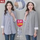 【五折價$399】糖罐子細條紋配色反摺袖...