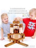 兒童軌道彈珠積木3-6周歲女孩木質滑拼裝滾珠玩具益智7-8-10男孩4 概念3C旗艦店