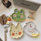 日式可愛異性不規則陶瓷盤子沙拉盤早餐蛋糕水果盤兒童餐盤【輕奢時代】