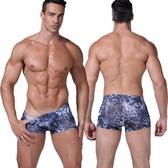 快速出貨 3條禮盒裝男士冰絲內褲平角褲中腰四角褲褲頭透氣夏季