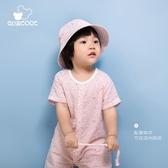 嬰兒帽子女春秋薄款男寶寶純棉紗布遮陽帽新生兒漁夫帽夏裝太陽帽
