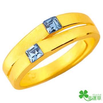 幸運草金飾-牽引-黃金戒指(男)
