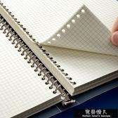 B5古風活頁本可拆卸外殼替芯記事本子學生用錯題本網格本記事【全館免運】