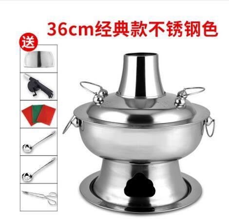 幸福居*加厚紫銅純鍋老式木炭火鍋爐不鏽鋼老北京涮羊肉銅火鍋專用碳銅鍋10(首圖款)