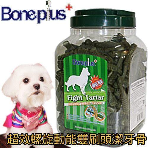 【培菓平價寵物網】英國Bone Plus《超效螺旋|雙色潔牙骨》家庭號加碼送潔牙骨