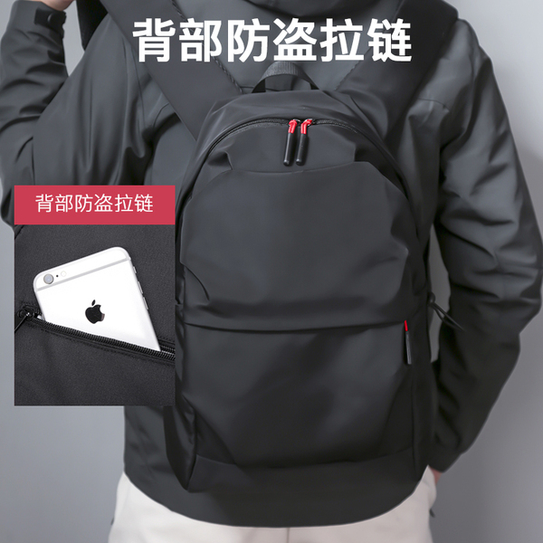 後背包 男士休閒簡約高中學生書包時尚潮流輕便旅行背包筆電包後背包 雙肩包