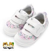 日本 IFME 機能童鞋 魔鬼氈 小童 碎花 白紫 R7245(IF22-012322)