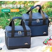大容量厚手提送餐包 車載保熱保溫箱 便當包家用大容量午餐外賣箱 夢幻小鎮