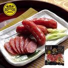 【黑橋牌】一斤蒜味黑豬肉香腸-真空包