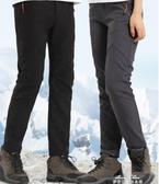 南極人戶外沖鋒褲男女加絨加厚防水防風抓絨褲保暖軟殼冬季登山褲 新年禮物