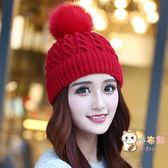 85折免運-冬季帽子女冬天兔毛線帽正韓潮女士加絨保暖帽秋冬可愛針織護耳帽