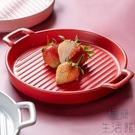 北歐圓形雙耳烤箱盤陶瓷盤子 家用早餐烤盤【極簡生活】