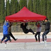 遮陽傘 夜市擺攤四角傘3節帳篷折疊米戶外廣告遮陽雨棚加厚帳篷  DF 科技旗艦店