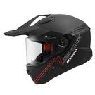 【東門城】ASTONE MX800 BF5 素色 (平光黑) 全罩式安全帽 多功能 快拆式帽舌