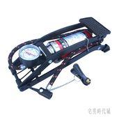 風王車載腳踏式充氣泵汽車用腳踩打氣泵機高壓便攜輪胎打氣筒LXY1983【宅男時代城】