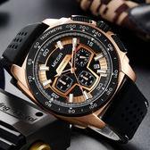 『潮段班』【SB02056G】MEGIR 2056G 防水 計時 日曆 防水 石英錶 運動手錶 軍事手錶 男錶