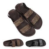 WAVE3 女中厚底雙片金蔥日系涼鞋 (拖鞋 游泳 戲水 海邊 海灘 沙灘 免運 ≡體院≡