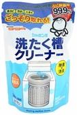 日本製玉石鹼泡泡洗衣槽清潔劑洗衣機清潔粉除菌除臭 500g 一回份