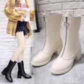 大尺碼秋冬新款馬丁靴女前拉鏈透氣中筒短靴粗跟百搭女靴潮 XN7306【彩虹之家】