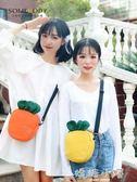 三色補丁日系少女小包包軟妹胡蘿卜斜背包迷你可愛帆布零錢手機包  嬌糖小屋