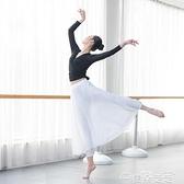 舞蹈服現代舞褲子練功服假兩件女莫代爾舞蹈古典中國舞褲半身裙黑白紗裙 雲朵