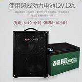 高禾GOHO8833電箱木吉他音箱民謠彈唱充電便攜 街頭賣唱戶外音響夏洛特LX