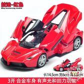 蘭博基尼合金車模兒童玩具小汽車模型卡威聲光回力車男孩仿真跑車
