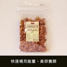 膳體家 原味烘焙杏仁果(200g)