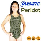 OLYMATE Peridot 專業競技版女性泳裝