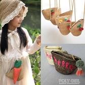 女童包包 2019夏裝新款兒童草莓櫻桃草編包包韓版女童時尚蘿蔔斜挎包拉鏈包 polygirl