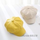韓版秋冬畫家帽鴨舌帽英倫日系純色皮質pu八角帽子時尚潮女貝雷帽 後街五號