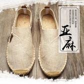 老北京帆布鞋男亞麻夏季休閒草編漁夫男士麻布透氣一腳蹬潮流鞋子