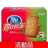 可口奶滋-量販包鐵觀音225g(贈瑞士牛奶巧克力)【愛買】