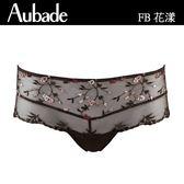 Aubade-2017樣品性感蕾絲小褲