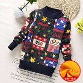 兒童毛衣 童裝秋冬款男童毛衣加絨加厚套頭打底衫中大童兒童寶寶針織衫韓版 交換禮物