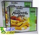 [COSCO代購] 促銷至9月25日 W51621 Farm Rich 冷凍摩佐拉乳酪條 2.26KG(兩入裝)