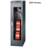 【Dr.Storage】小提琴專用樂器防潮箱《C20-396M》