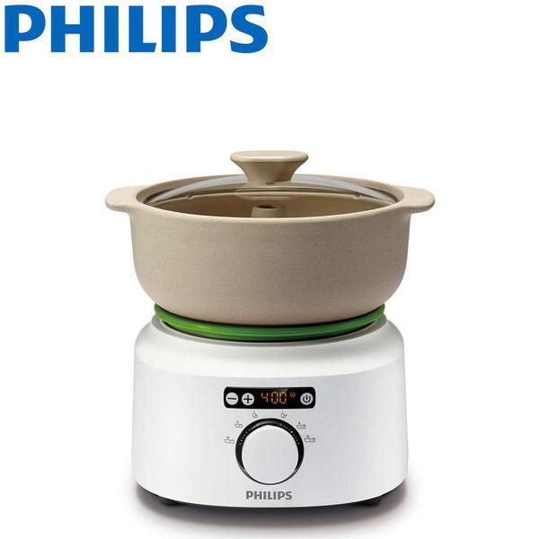 免運費 PHILIPS飛利浦 氣鍋醇湯煲/湯品調理機 HR2210