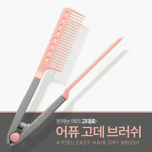 【現貨】韓國A'PIEU 直捲髮 內彎空氣魔法梳 梳子 魔法梳 內彎 空氣感 蓬鬆感 A pieu 梳