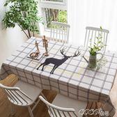 桌巾 ins北歐簡約風鹿桌布布藝茶幾布加厚餐廳格子桌布棉麻長方形台布 coco衣巷