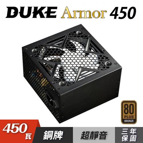 【Mavoly 松聖】DUKE BR450 450W 80+ 銅牌 電源供應器