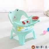 兒童餐椅帶餐盤寶寶吃飯桌椅子餐桌靠背寶寶小板凳【淘夢屋】