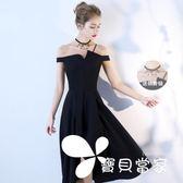 禮服 黑色晚禮服2018新款夏季顯瘦聚會宴會一字肩短款女生日派對連身裙